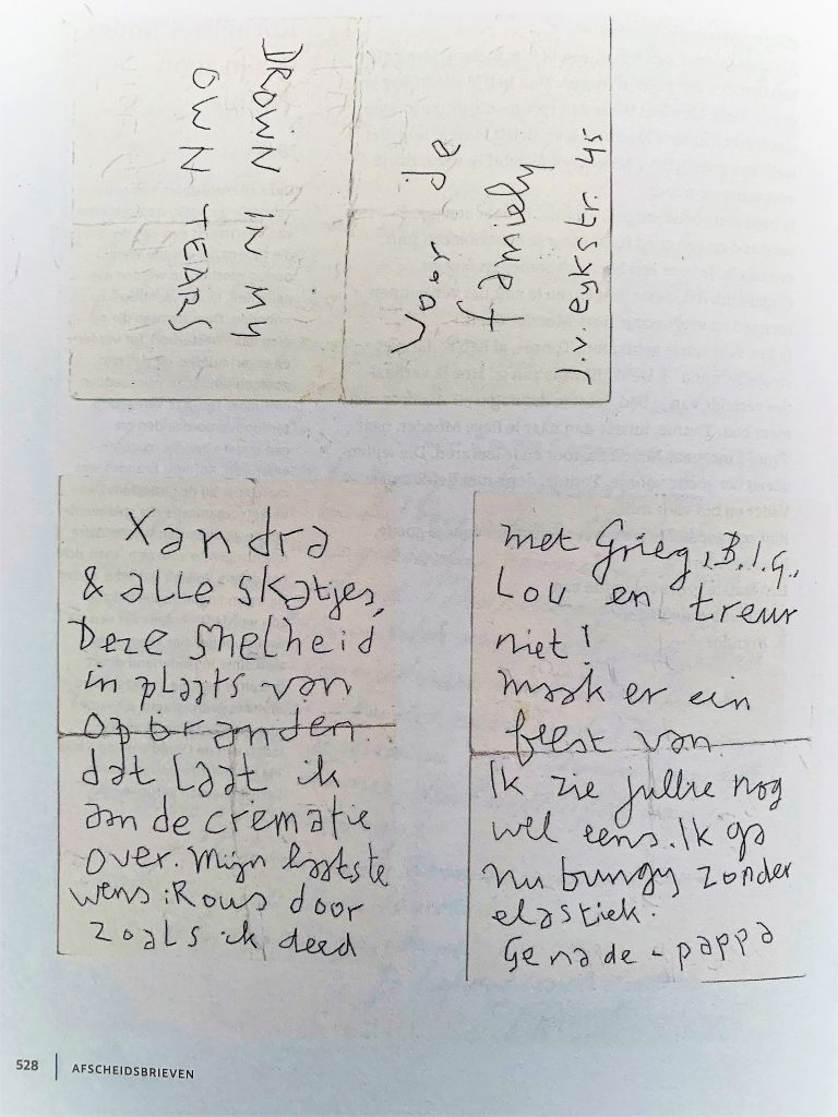 Rizoomes schrijft over Afscheidsbrief Herman Brood in Brood Bakker Bernlef Blog