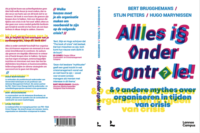 Alles is onder controle